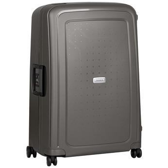 Černý kufr na kolečkách samsonite, hnědá, 960-4612 - 13