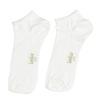 Pánské kotníčkové bílé ponožky bellinda, bílá, 919-1906 - 26