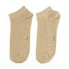 Tělové pánské ponožky nízké bellinda, béžová, 919-8817 - 26