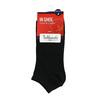 Nízké bavlněné pánské ponožky černé bellinda, černá, 919-6817 - 13