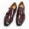Pánské kožené Monk Shoes polobotky bata, červená, 826-5738 - 16
